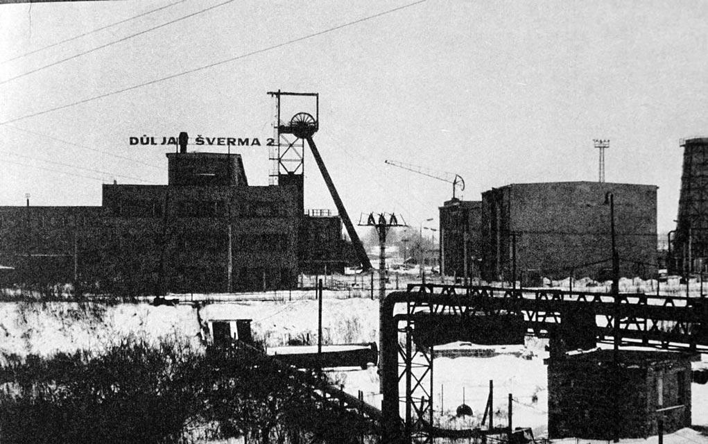 Dul-Jan-Sverma-zavod-Svinov